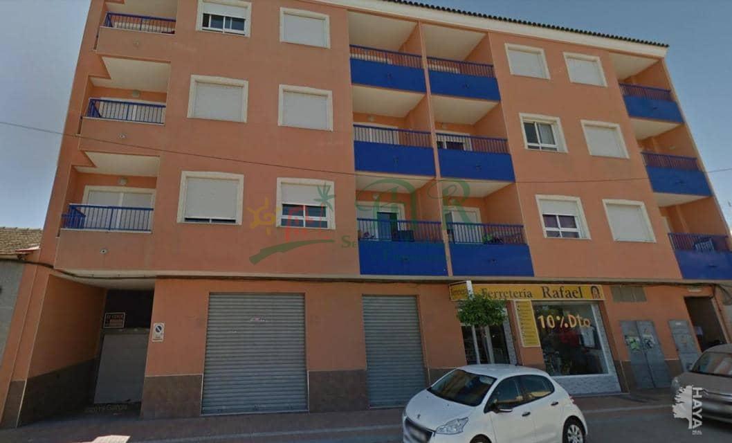 Venta de local comercial en Formentera del Segura