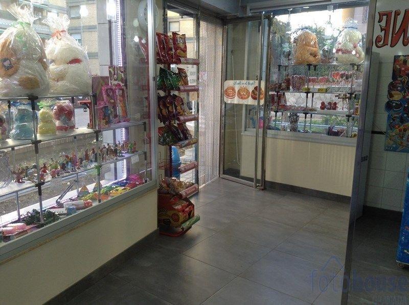 Venta de local comercial en Granada